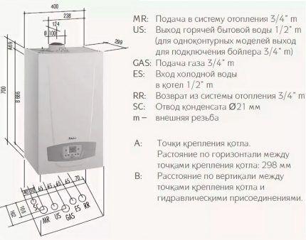 Монтажная схема установки конденсационного котла