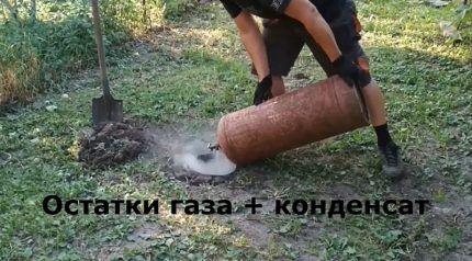 Слив остатков газа и конденсата