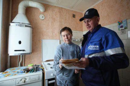 Осмотр внутриквартирного газового оборудования