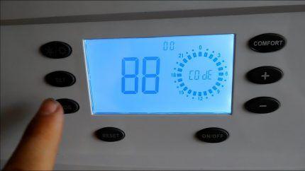 Сервисное меню газового котла