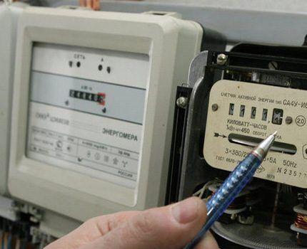 Многотарифный счетчик учета электроэнергии