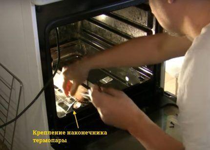 Отсоединение термопары духовки MORA