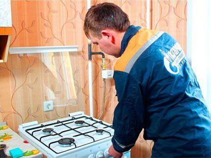 Подключение газовой плиты специалистом