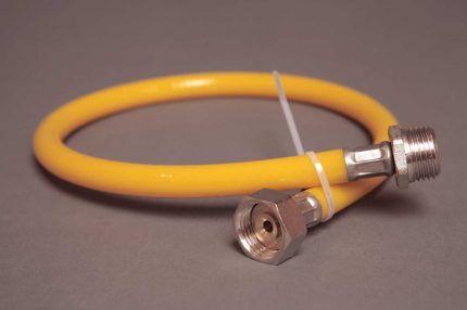 Резиновая труба