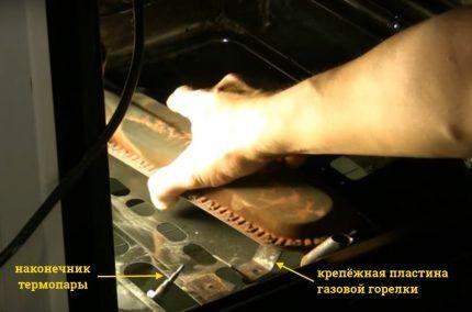 Извлечение горелки духовки MORA