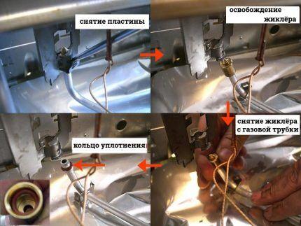Последовательность снятия жиклера