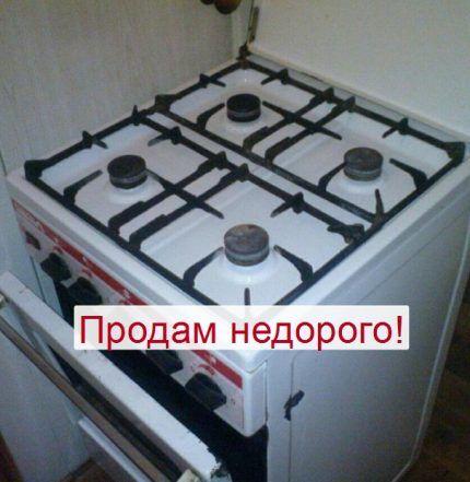 Пример фото для продажи старой газовой плиты
