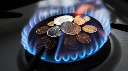 Уступка газовой мощности