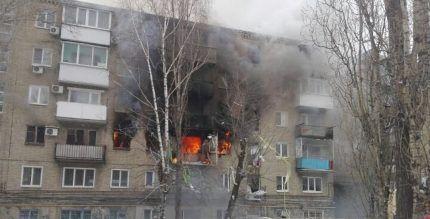 Взрыв газа в квартире