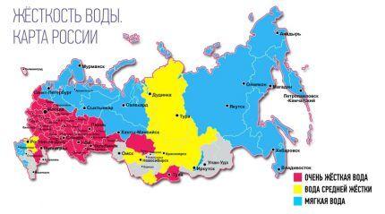 Карта жесткости воды по регионам
