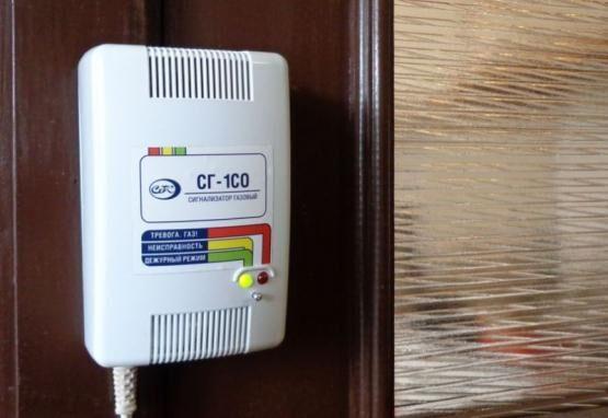 Анализатор утечки газа для установки дома