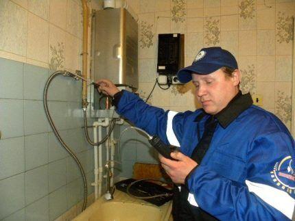Проверка газобезопасности