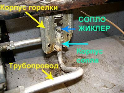 Снятие жиклера с наконечника