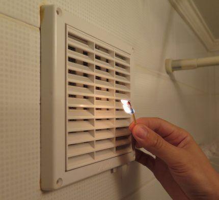 Проверка работы вентиляции пламенем