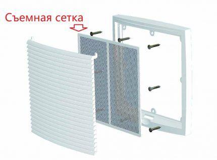 Вентиляционная решетка с сеткой