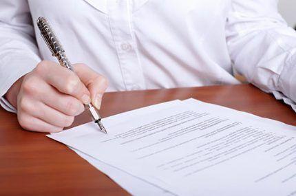 Составление письменной претензии горгазу