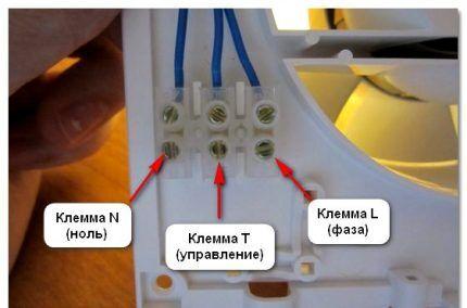 Присоединение провода к клеммам вентилятора