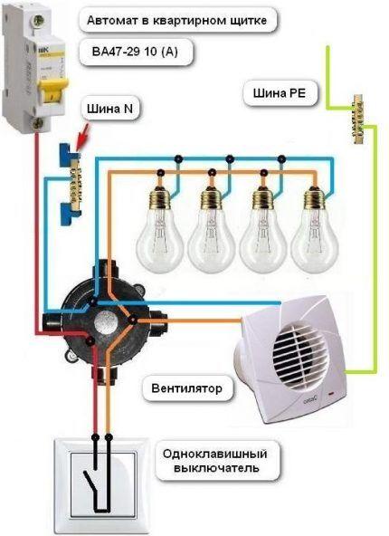 Схема с несколькими светильниками
