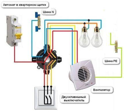 Подключение вентилятора к двухклавишному выключателю
