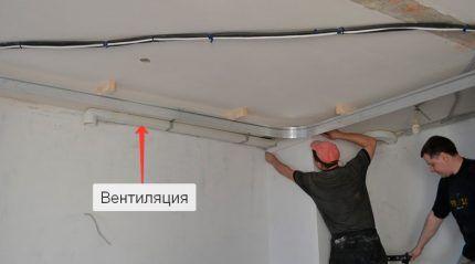 Прямой вентиляционный канал