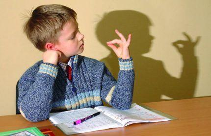 Дефицит внимания у ребенка