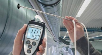 Оборудование для проверки вентиляции