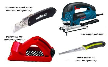 Набор инструментов для резки