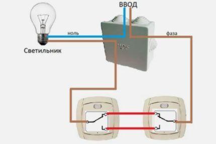 Пример подключения проходного выключателя