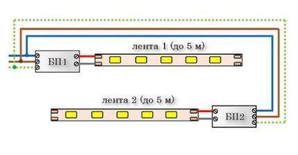 Схема подключения с 2 блоками питания