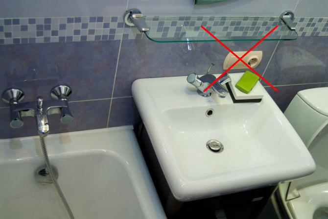 Место, где нельзя устанавливать розетку в ванной