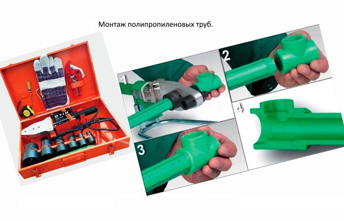 Предназначение полипропиленовой трубы 40 мм – преимущества и недостатки